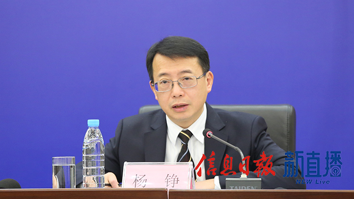 国内投资和经济合作处处长杨铮