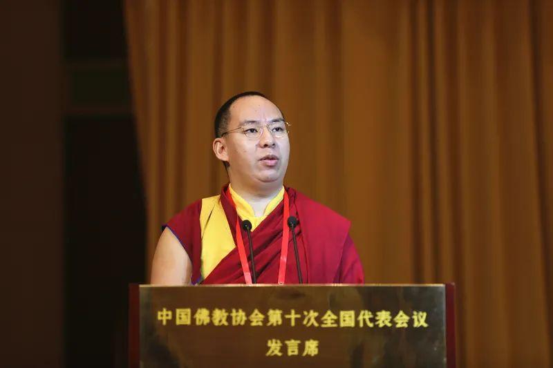 中国佛教协会副会长班禅额尔德尼•确吉杰布作大会发言(图片来源:中国佛教协会)