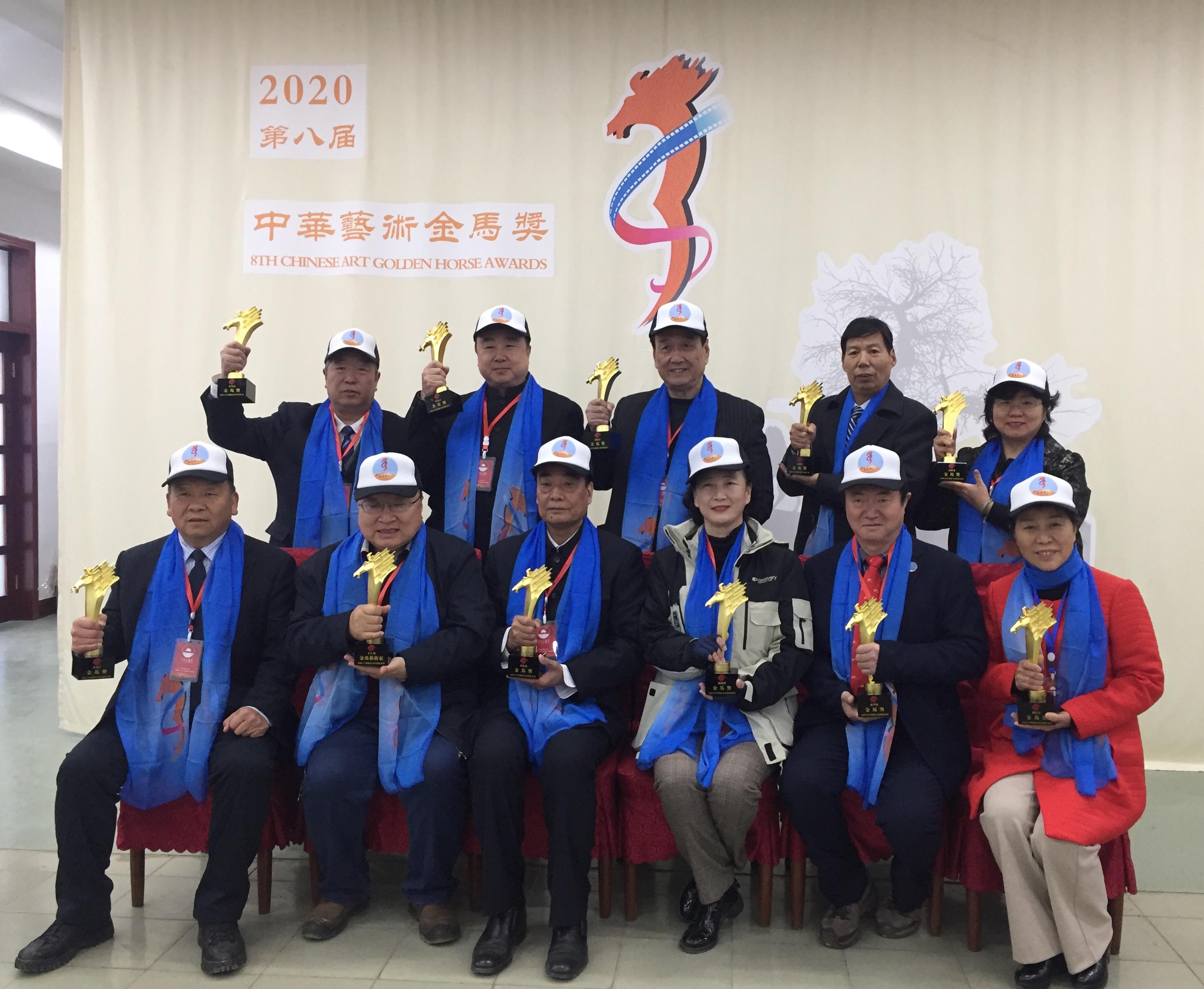 第八屆中華藝術金馬獎網絡頒獎洛陽分會場活動舉行
