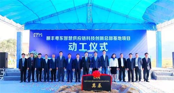 澳门美高梅官网市惠城区两大项目动工 年产值80亿