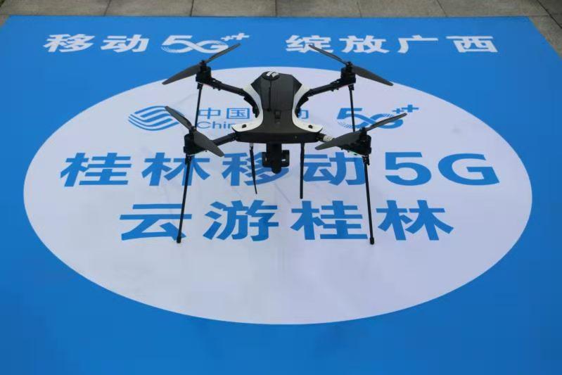 """借助移动5G+无人机,""""云游桂林""""活动有效传播了桂林""""甲天下""""的美景。徐先丽/摄"""