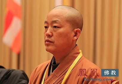 中国佛教协会副会长明海法师(图片来源:凤凰网佛教)