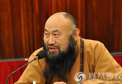 中国佛教协会副会长普法法师(图片来源:凤凰网佛教)