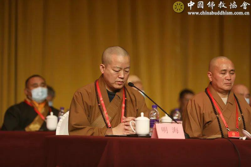中国佛教协会副会长明海主持闭幕会(图片来源:中国佛教协会)
