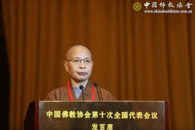 中国佛教协会副会长如瑞法师作大会发言(图片来源:中国佛教协会)