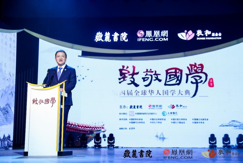 浙江敦和慈善基金会秘书长沈旭欣作为联合主办方代表在颁奖典礼上致辞