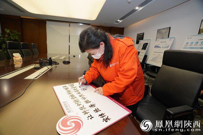 凤凰网国际智库专家刘英寄语长安银科