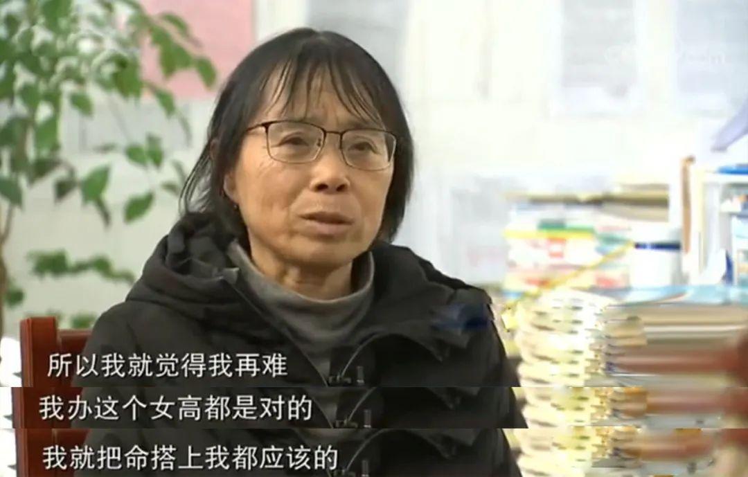 大理公主生孩子_成为张桂梅_凤凰网