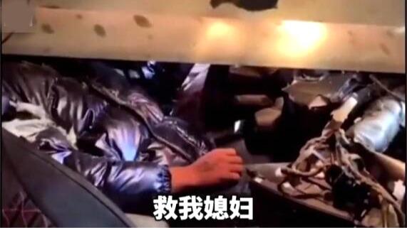 """车祸现场感人一幕:司机生命垂危却喊""""先救我媳妇"""""""