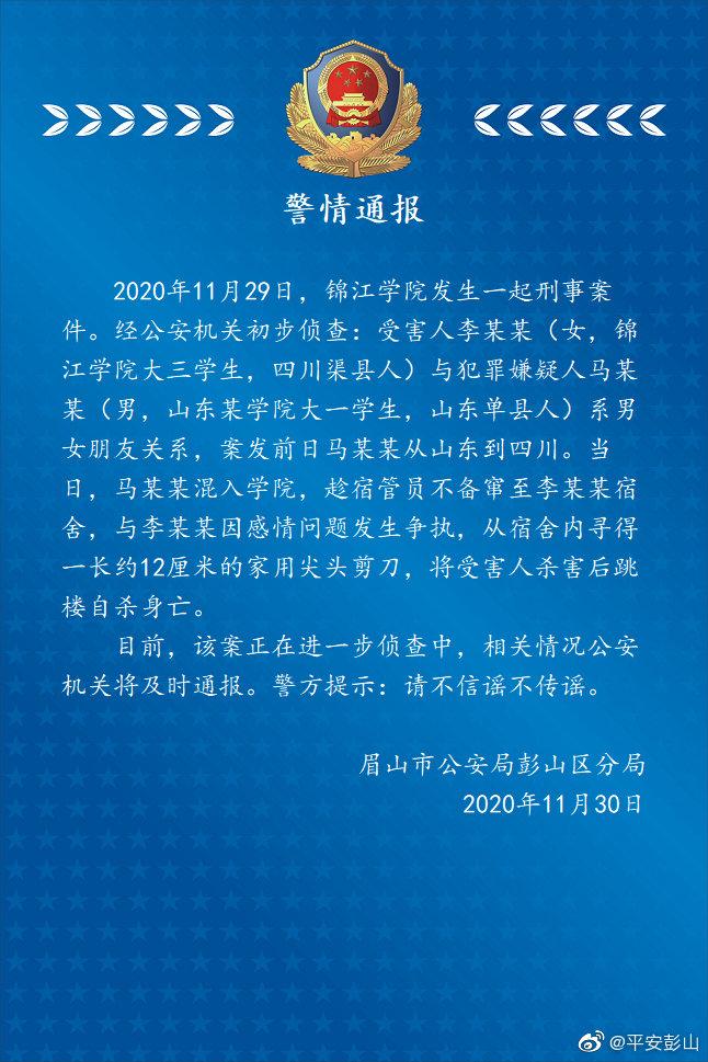 抓猪模式_苏州旺道快猫网址_唐龙东神传之逆袭