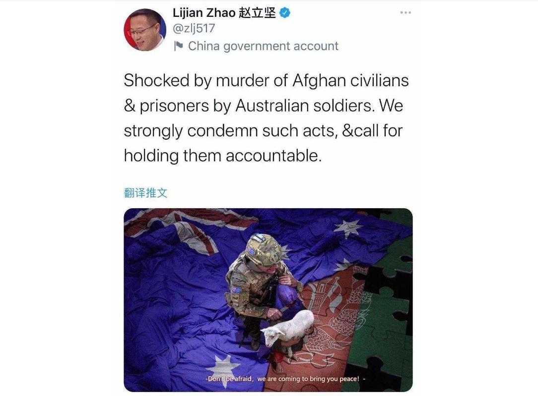 """澳总理亲自""""下场"""",澳军方却早已道歉"""
