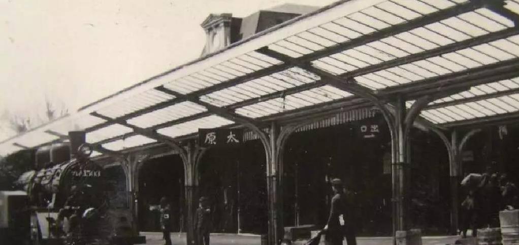 民国时的太原火车站