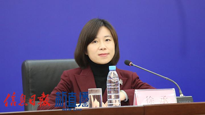 省委宣传部对外新闻处副处长徐承