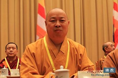 中国佛教协会副会长印顺法师(图片来源:凤凰网佛教)