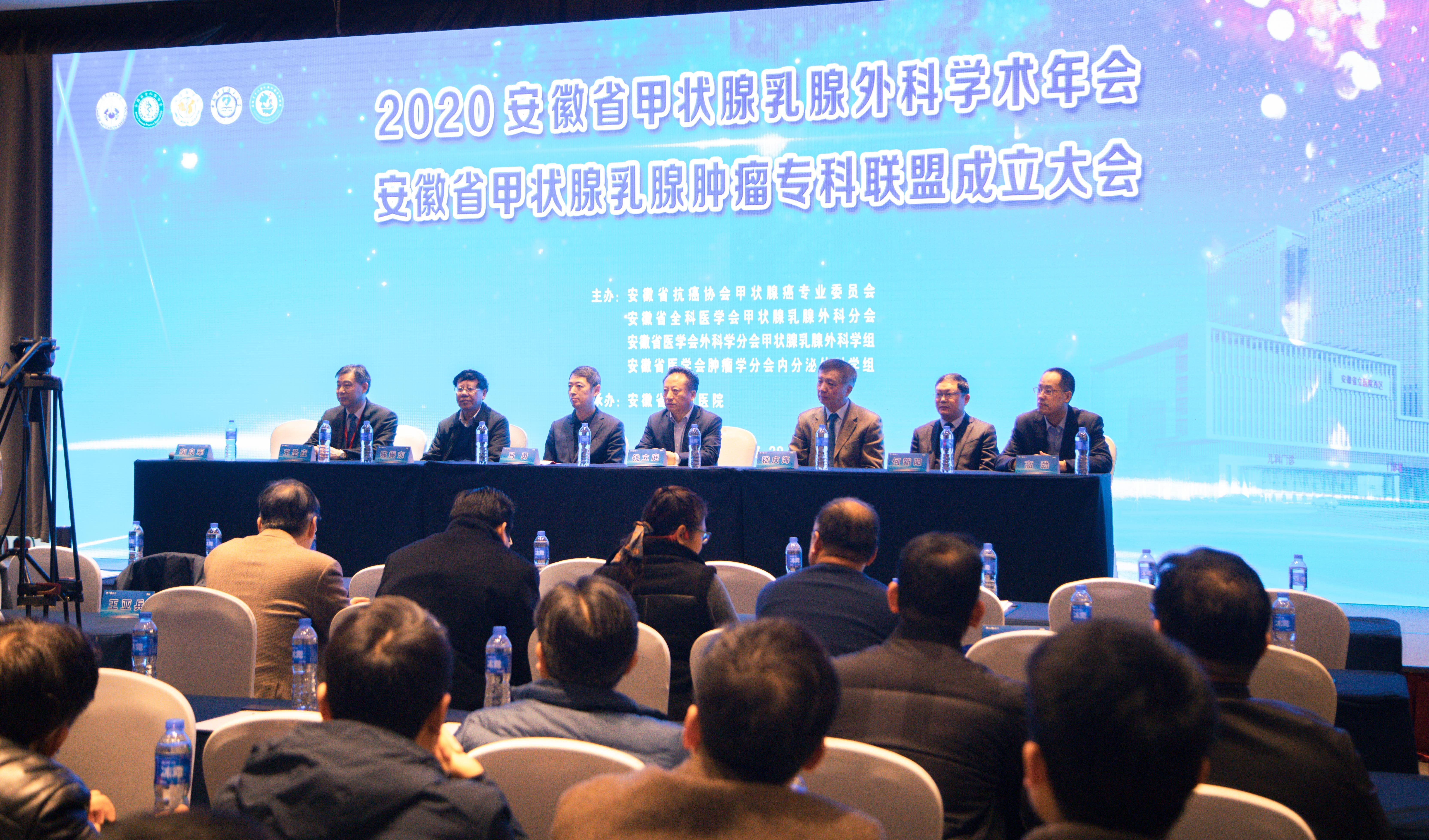 安徽省甲状腺乳腺肿瘤专科联盟成立大会暨2020甲乳外科学术年会顺利召开