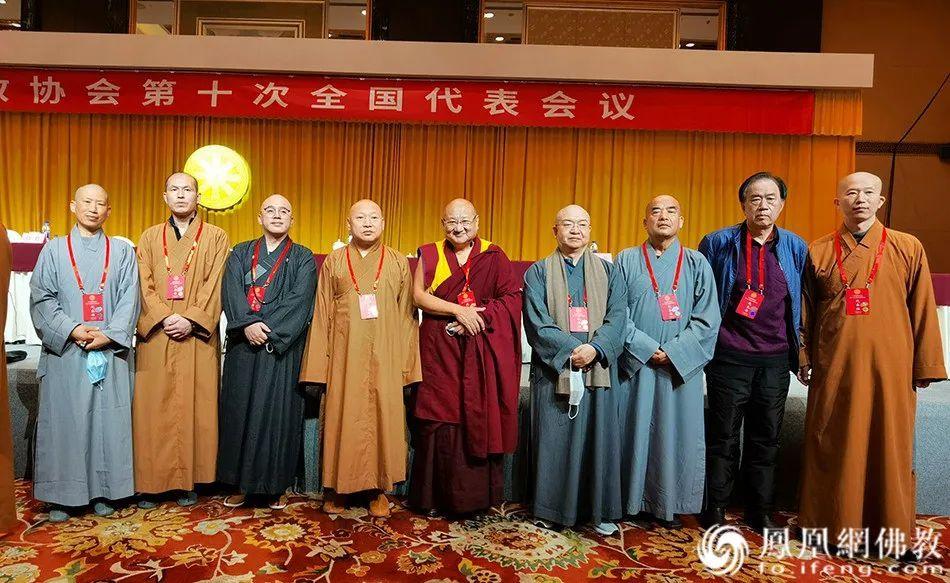黑龙江省佛教协会代表(图片来源:凤凰网佛教)