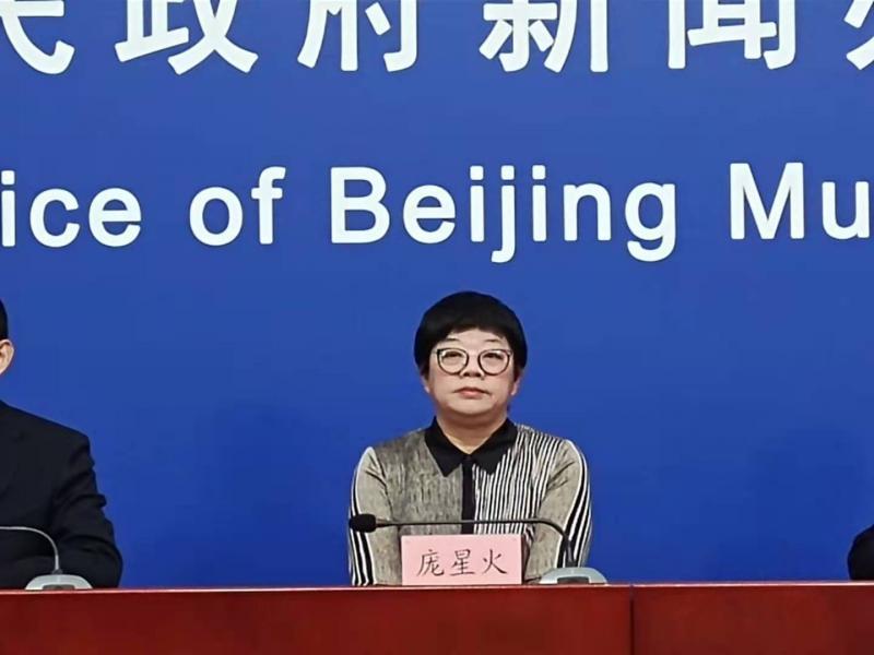 【以太经典】_北京新增1例输入确诊病例 37名密接者暂无异常
