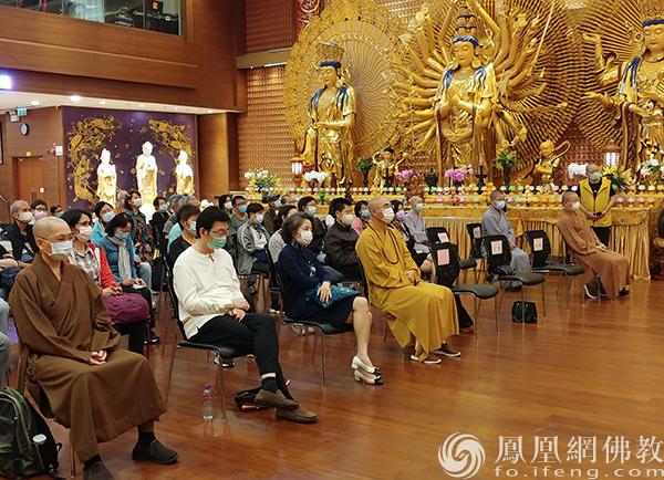 陈剑鍠教授演讲现场(图片来源:凤凰网佛教)