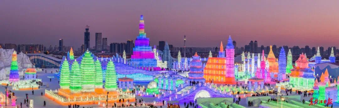 哈尔滨冰雪大世界 谢剑飞