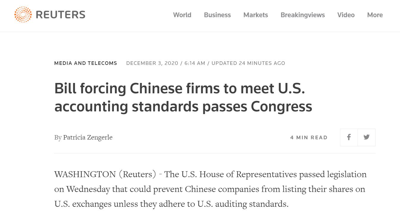 """政治打压中企!美众议院通过""""外国公司问责法案"""""""