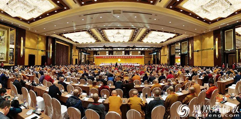 中国佛教协会第十次全国代表会议开幕式现场(图片来源:凤凰网佛教)