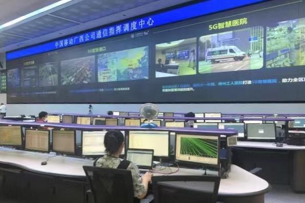 位于中国广西移动(五象)数字信息中心的指挥调度中心 唐雨薇/摄