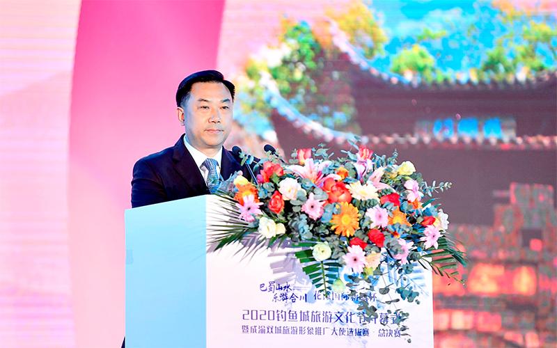 合川区委副书记、区长徐万忠主持2020钓鱼城旅游文化节开幕式。合川区文旅委供图