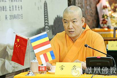 中国佛教协会副会长常藏法师(图片来源:凤凰网佛教)