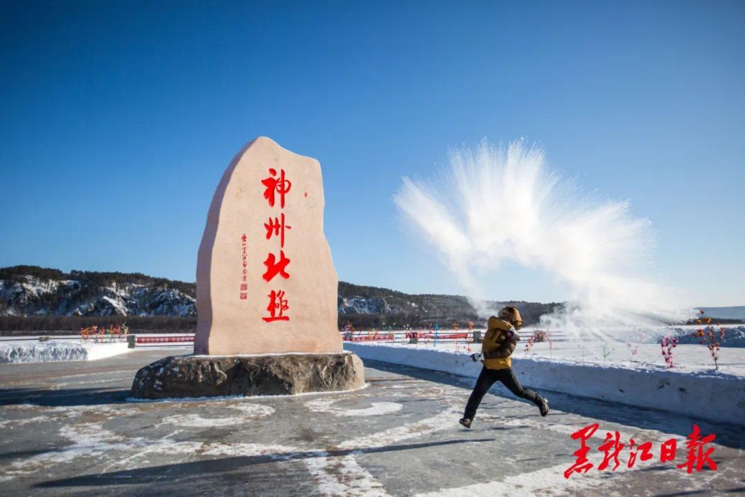 漠河北极村的冬季 省摄影家协会提供