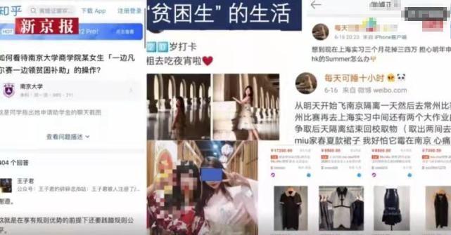 钟宜凌_运营模式_路克丽丝女裤