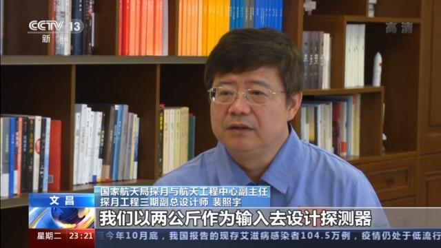 徐才出事细节_2015年重庆高考分数线_兰州90后警花王梦溪