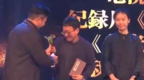 第四届全球华人国学大典举行颁奖礼