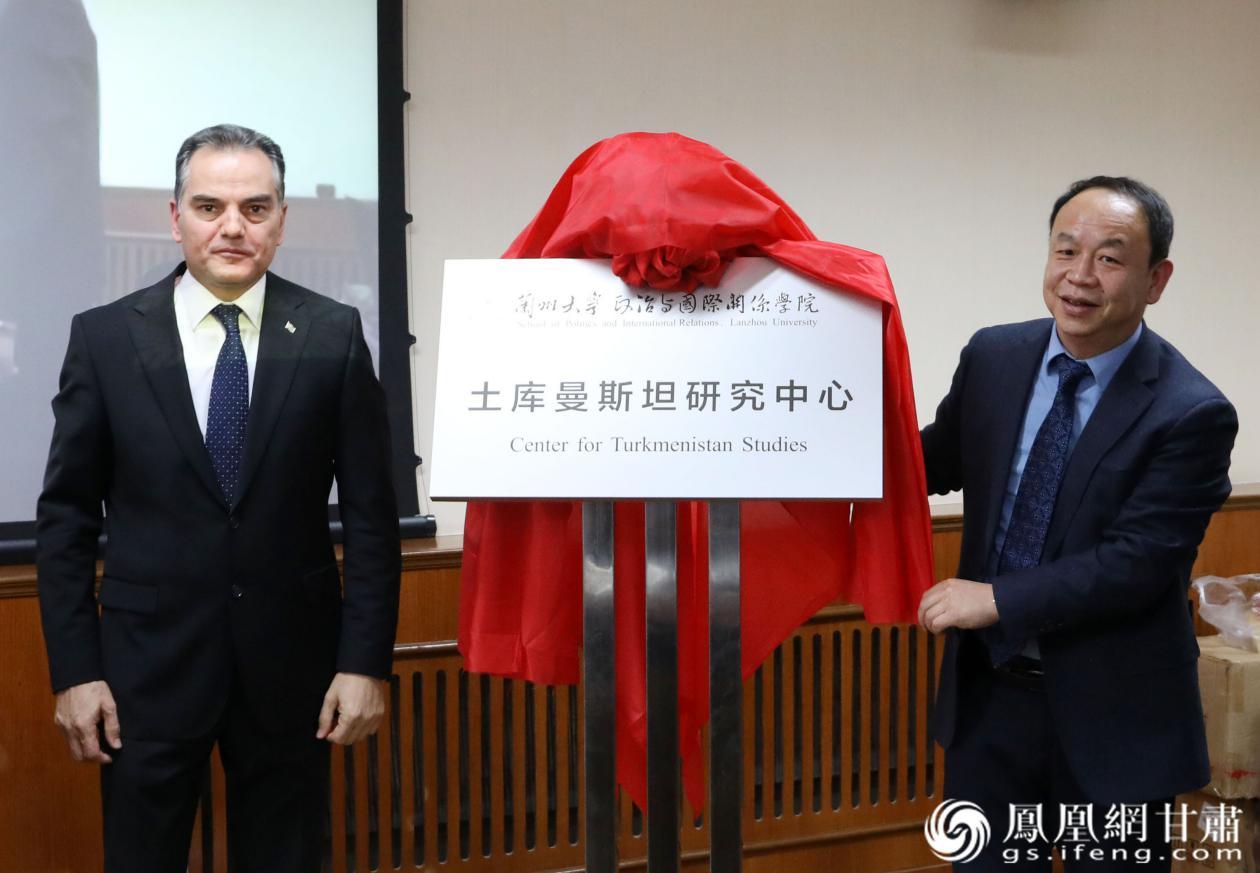 兰州大学土库曼斯坦研究中心揭牌 高诗尧 摄