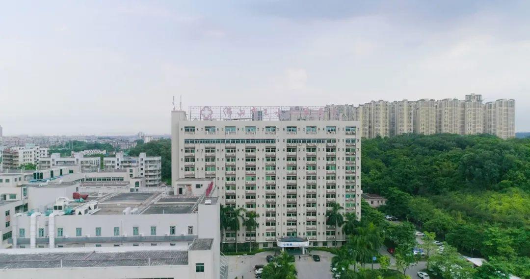 三水人民医院