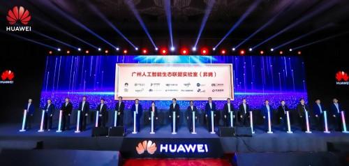 共建全场景智慧广州 加速人工智能和数字经济产业发展