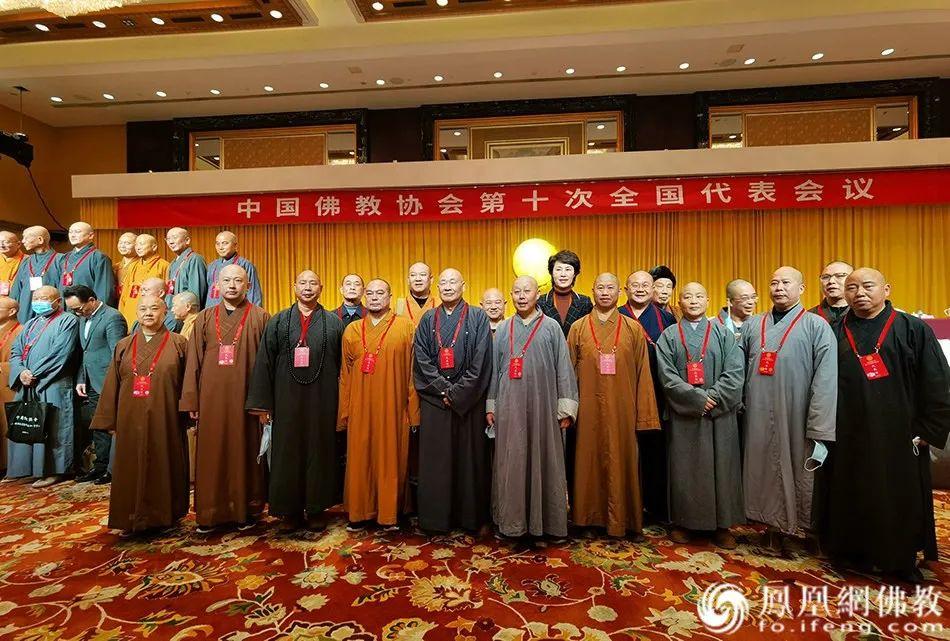 湖南省佛教协会代表(图片来源:凤凰网佛教)