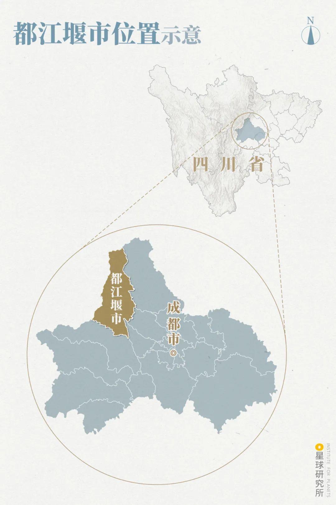 去成都,为什么要去都江堰?