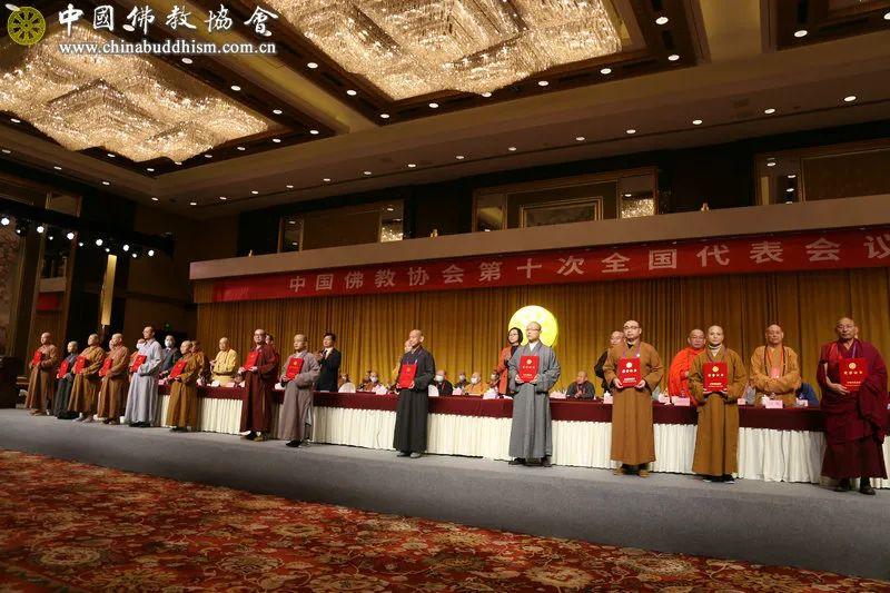 """闭幕会上,举行第二届全国佛教院校""""优秀教师""""颁奖仪式。(图片来源:中国佛教协会)"""