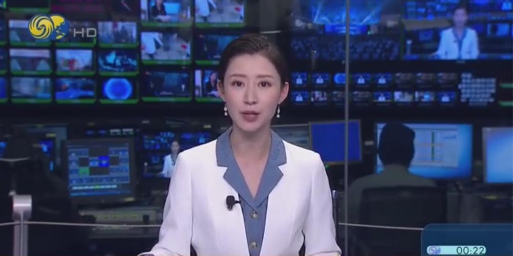 長沙網絡安全智能製造大會開幕