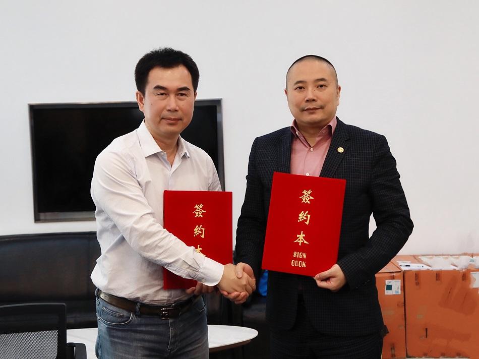"""广东省生物产业协会支持""""共建诚信文明生态圈"""""""