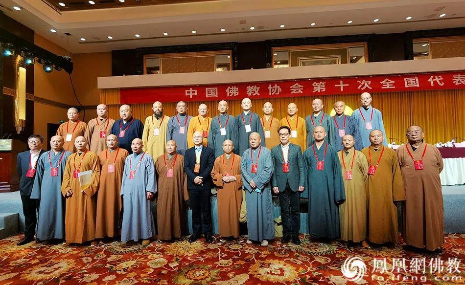 江苏省佛教协会代表(图片来源:凤凰网佛教)