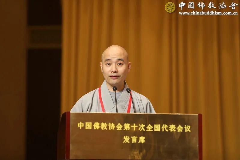宗性法师作关于《中国佛教协会章程》的修改说明(图片来源:中国佛教协会)