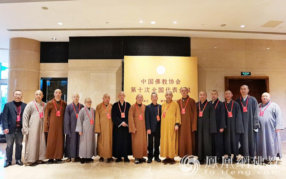 湖北省佛教协会代表(图片来源:凤凰网佛教)