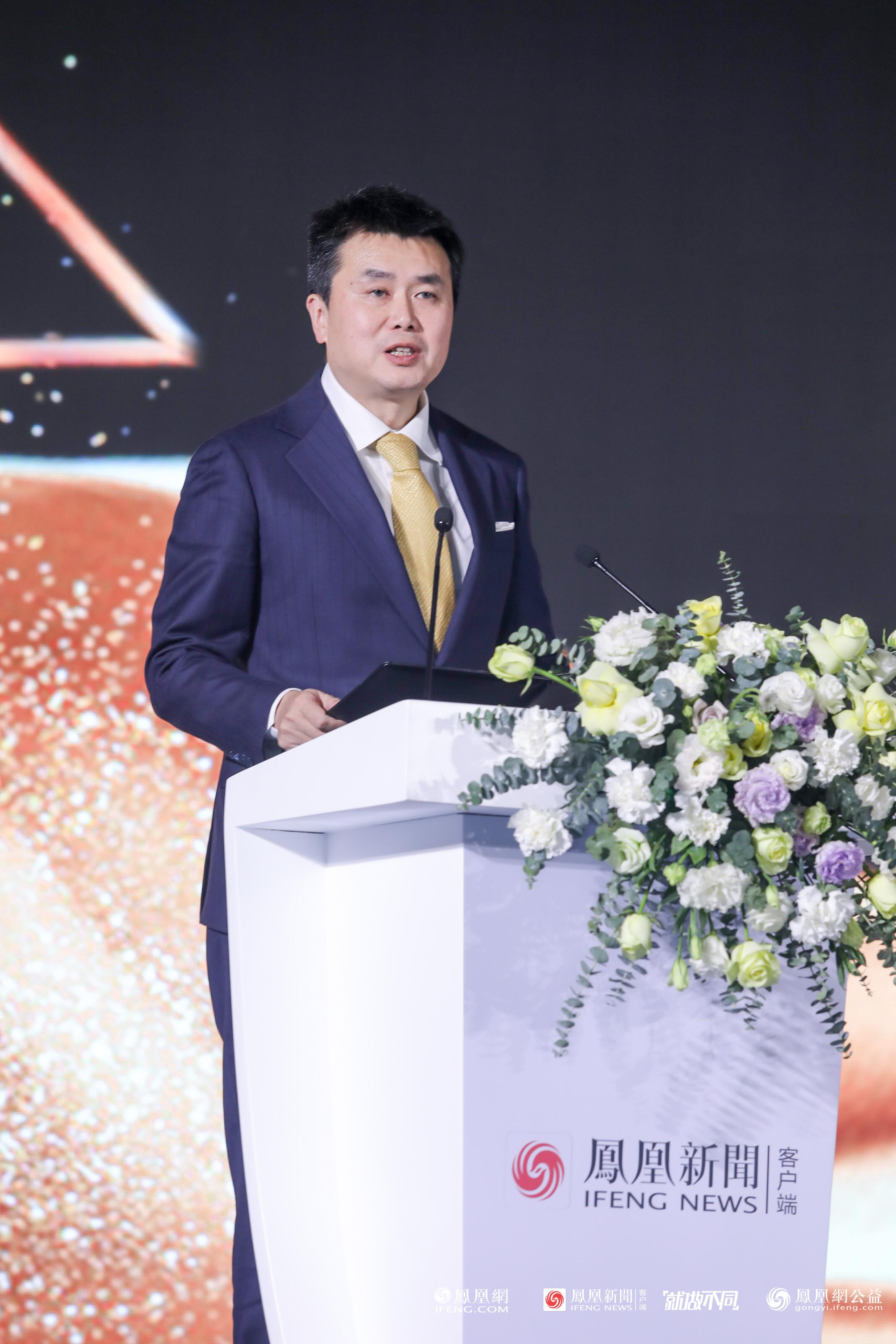 圖:鳳凰網CEO、鳳凰衛視COO劉爽致辭。