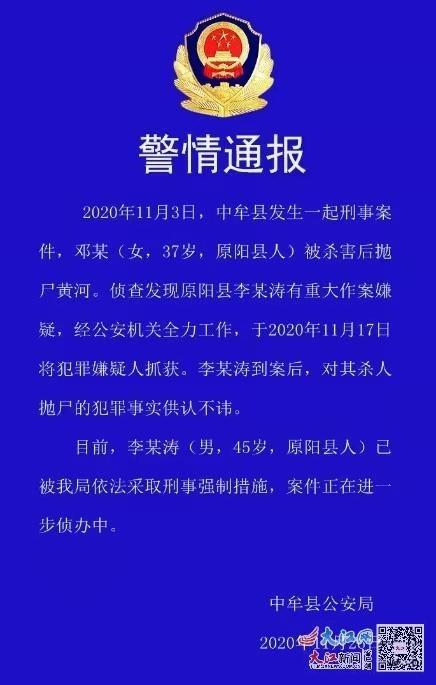 台湾庙会乩童做法_给我身份证号码_小小智慧树几点播出