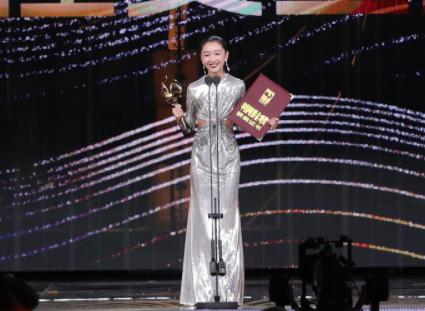 33届金鸡奖获奖名单:黄晓明梅开二度夺影帝,周冬雨成三金影后