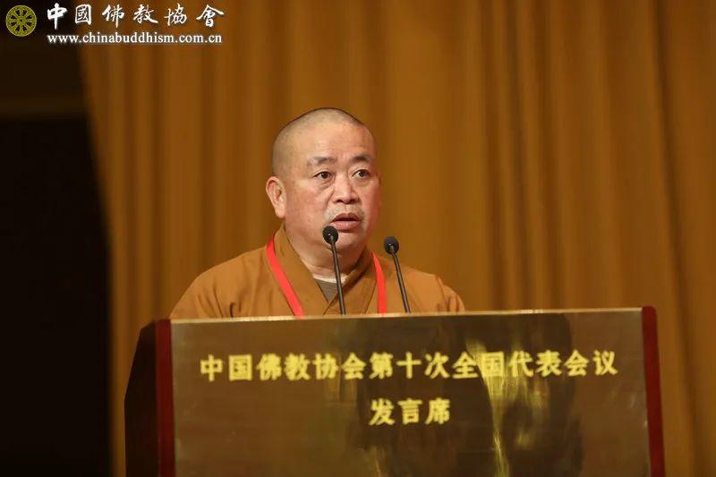 中国佛教协会副会长永信宣读《国家新闻出版署关于创办<法音(英文)>期刊的批复》(图片来源:中国佛教协会)