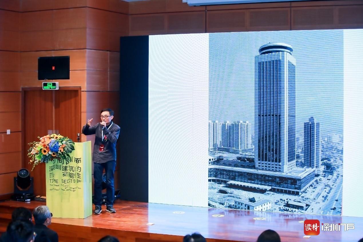 深圳汤桦建筑设计事务所总建筑师汤桦做学术报告