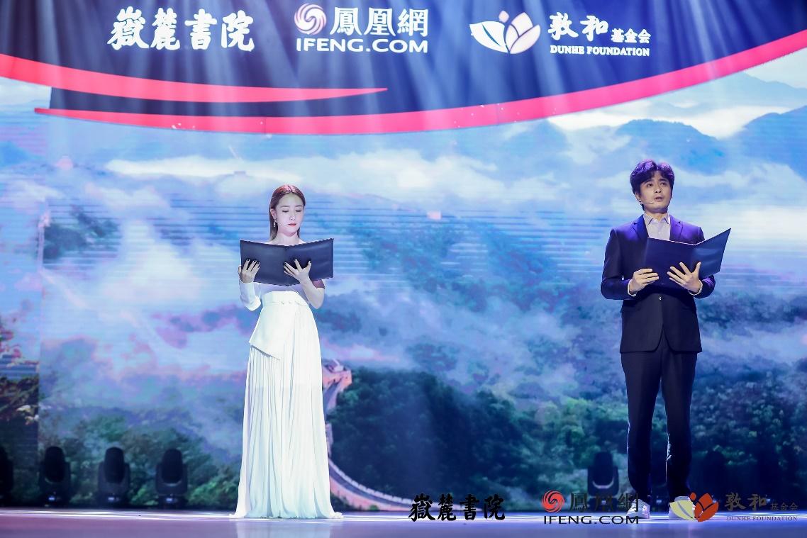 演员陈龙、白冰联袂演绎诗朗诵《诗韵古今》