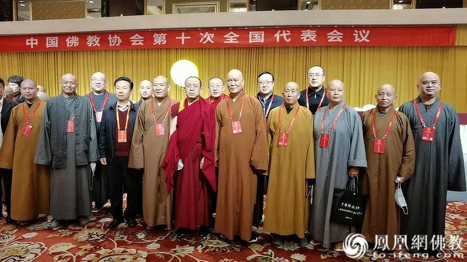 北京市佛教协会代表(图片来源:凤凰网佛教)